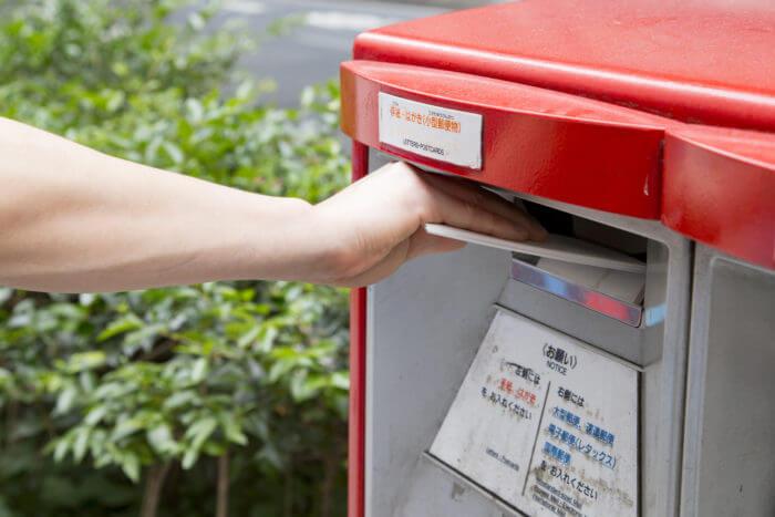 33歳 男性 会社員 郵便配達業の事例
